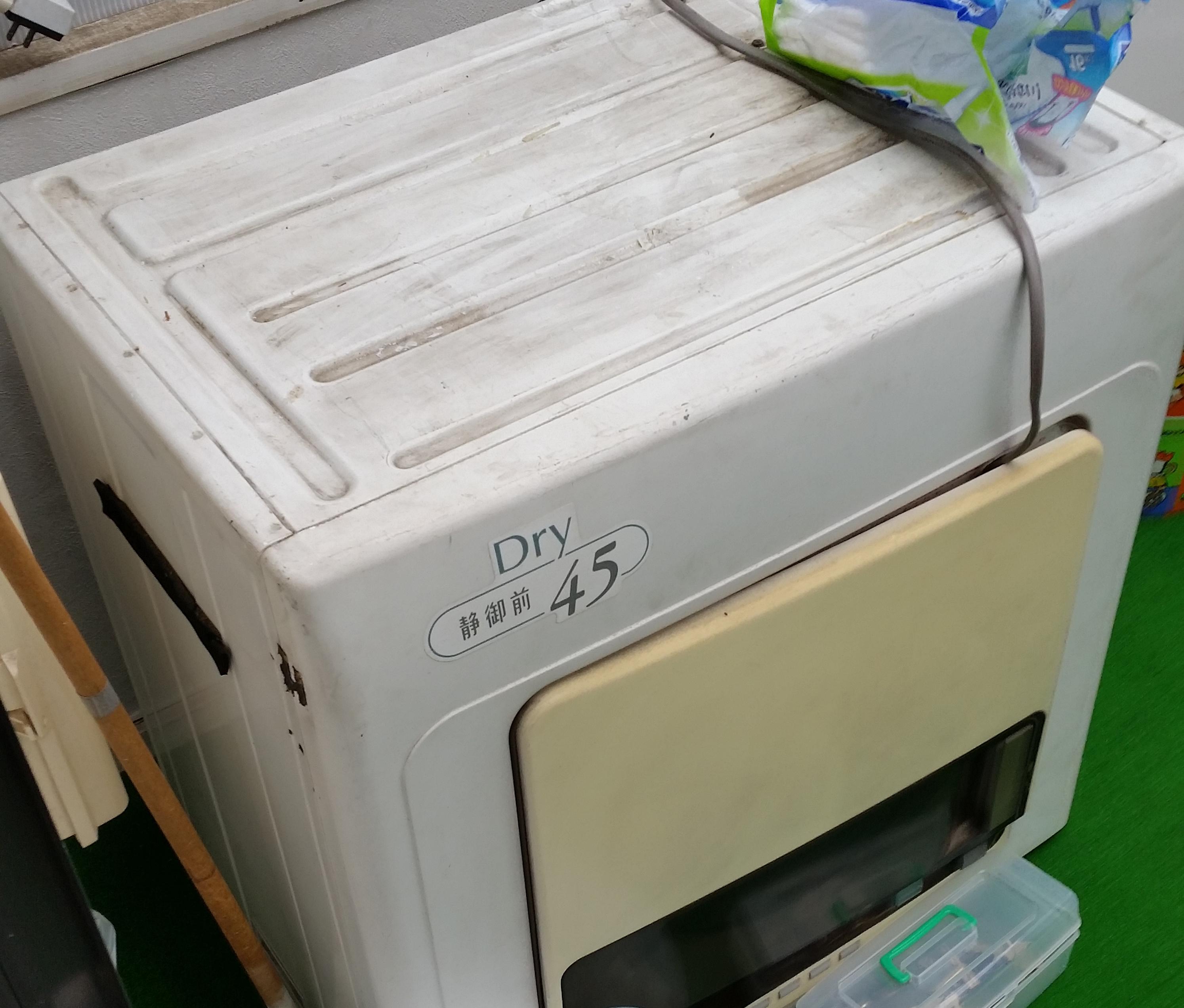 藤沢の乾燥機回収